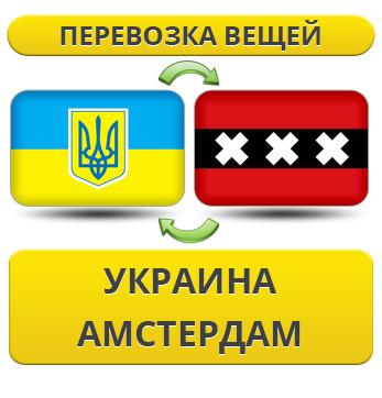 293551488_w640_h640_1.8_ukraina_am__usluga_rus.jpg