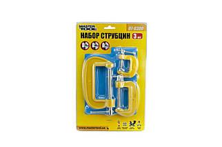 Набір струбцин G-тип Mastertool - 25 x 45 x 70 мм (3 шт) (07-0300), (Оригінал)