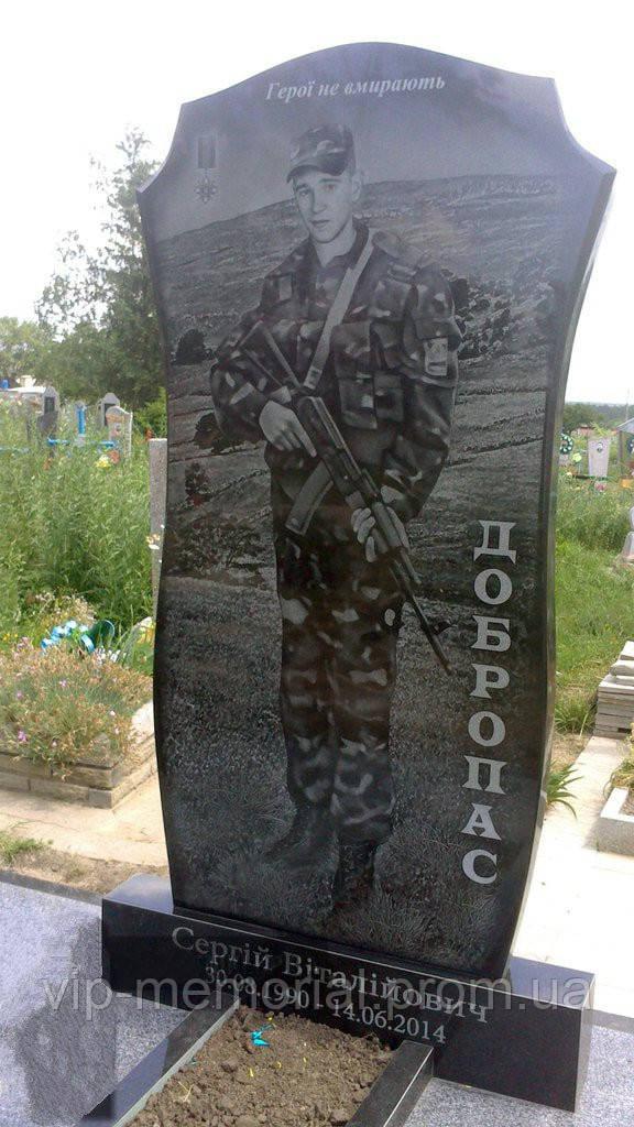 Памятник погибшим в АТО № 8