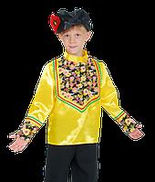 Народная костюм Кадрили плясовой