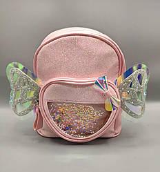 Детский рюкзак с крыльями 4 цвета -  розовый