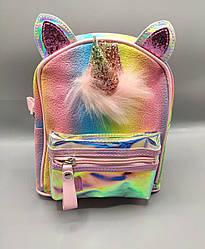 Детский рюкзак единорог 4 цвета - розовый
