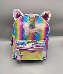 Детский рюкзак единорог 4 цвета - сиреневый