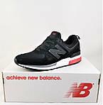 Мужские Кроссовки New Balance 574 Черные (размеры: 41,42,43,44,45) Видео Обзор, фото 8