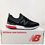 Мужские Кроссовки New Balance 574 Черные (размеры: 41,42,43,44,45) Видео Обзор, фото 9