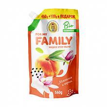 Жидкое крем-мыло Family Магнолия и персик, дойпак, 560 мл