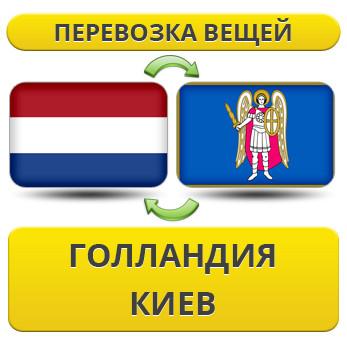 293563220_w640_h640_1.8_gollandiya__usluga_rus.jpg