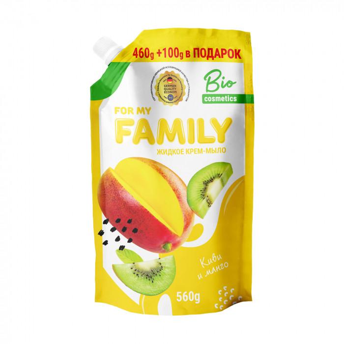Жидкое крем-мыло Family Киви и манго, дойпак, 560 мл