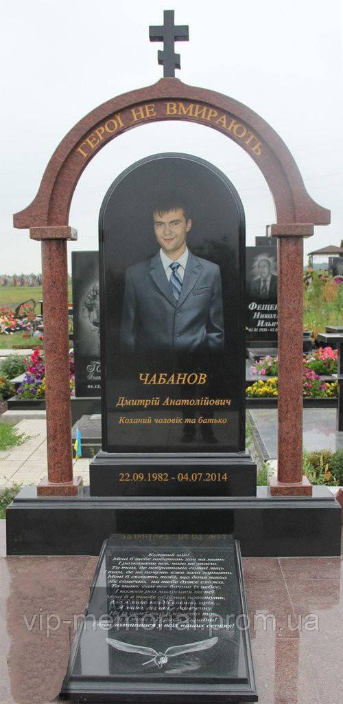 Памятник погибшим в АТО № 11