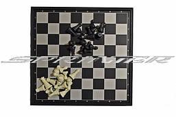 Шахматы магнитные, малые.