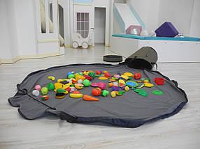 Корзина для игрушек с ковриком LeRoy Rest