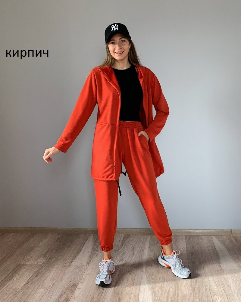 Женский спортивный костюм, двунить, р-р 42-44; 46-48 (кирпичный)