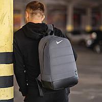 Спортивный стильный городской рюкзак Nike, молодежный рюкзак для тренировок, учебы, работы, цвет серый, фото 1