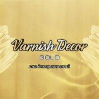 Varnish Decor (Gold / Silver) декоративный золотой/серебрянный лак 1л (Варниш Декор)