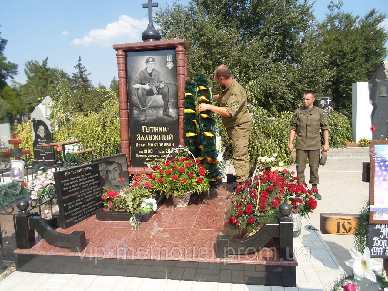 Памятник погибшим в АТО № 13