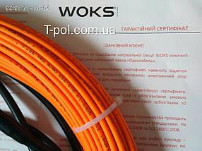 Кабель для теплого пола на 0,6 м2 Woks18- 100 вт, 6 м одескабель