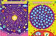 Увлекательные лабиринты для умников и умниц. Космос, фото 2