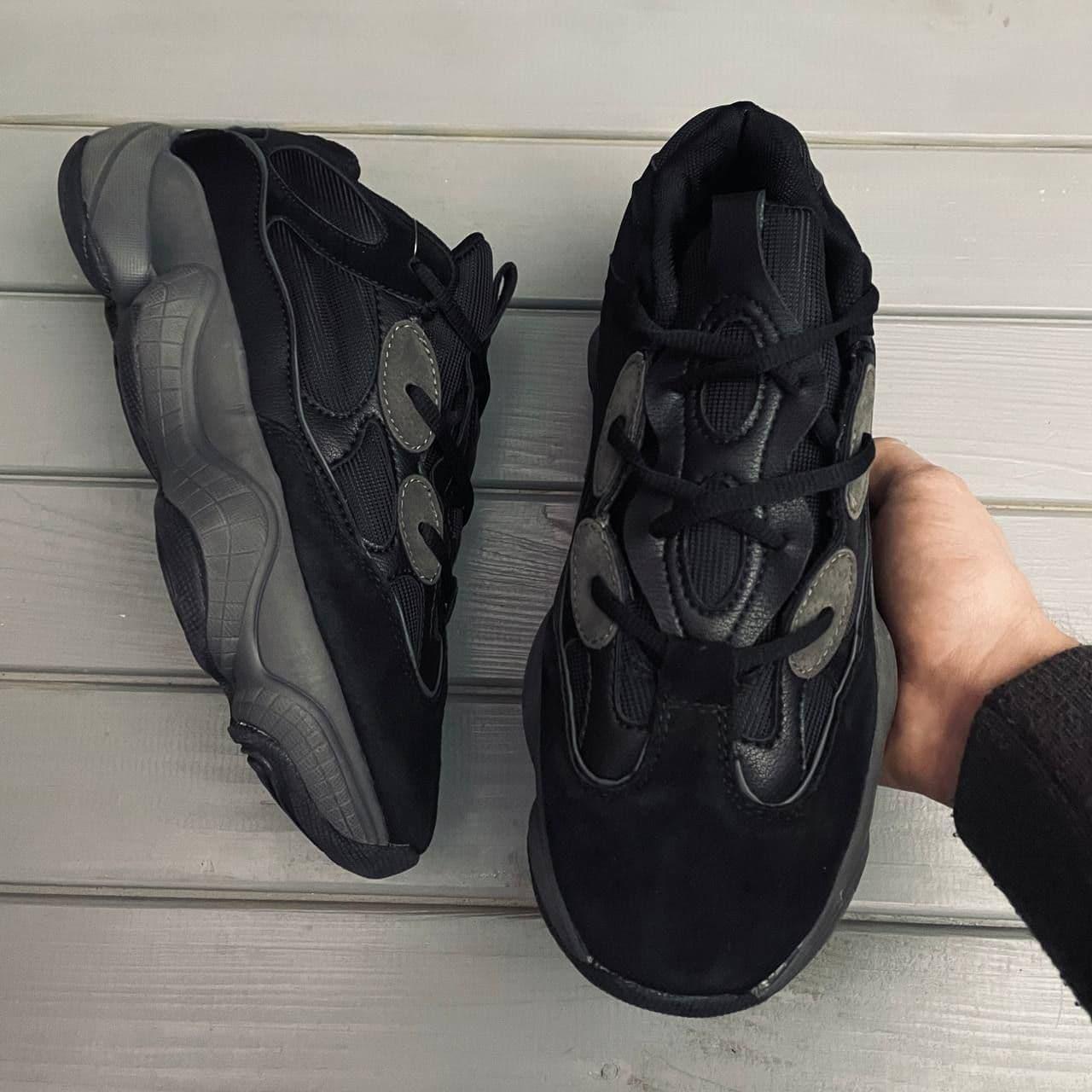 Мужские кроссовки в стиле yeezy 44 - 28см