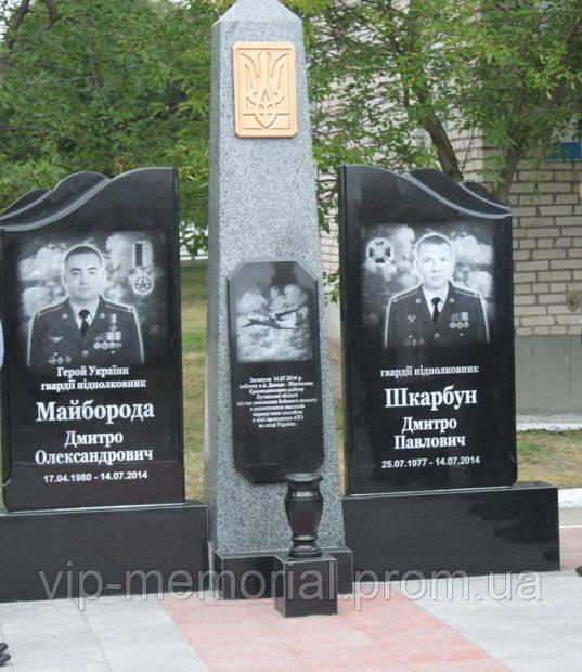 Памятник погибшим в АТО № 14