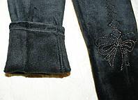 Лосины велюровые с начесом 3-4-5-6-7-8 лет черные