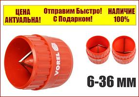 Развертка для зенкования труб  6-36мм VOREL 78385