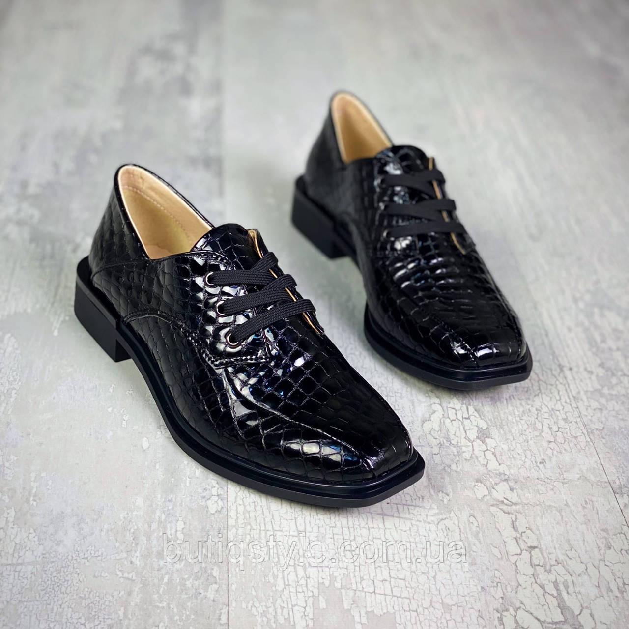 Женские черные туфли натуральная лакированная кожа под рептилию