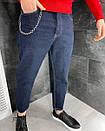 Свободные синие Широкие джинсы мужские МОМ Широкие джинсы мужские, фото 2