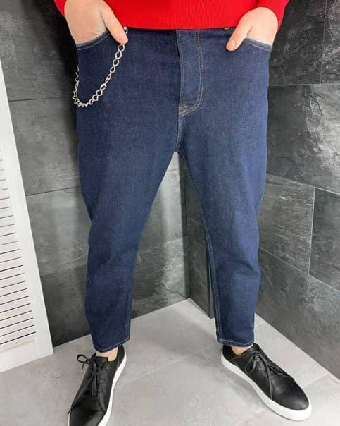 Свободные синие Широкие джинсы мужские МОМ Широкие джинсы мужские