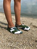 Неопреновая обувь аквашузы Skin Shoes камуфляж размеры 34-44, фото 1