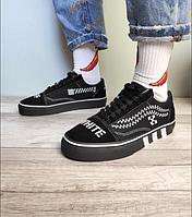 Кеды с принтом Vans Old Skool custom off white черно белые Ванс Олд Скул демисезонные унисекс подростковые