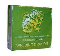 Проволока сварочная ER308L для нержавеющих сталей Welding Dragon 1,2 мм / 5 кг