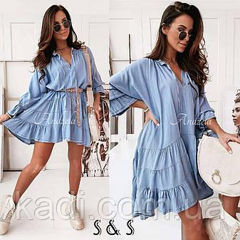 Платье  / арт.5070, фото 2