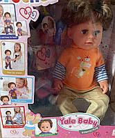 Кукла Старший Брат Беби Борн Yale baby BLB001D ноги на шарнирах, стоит, аналог