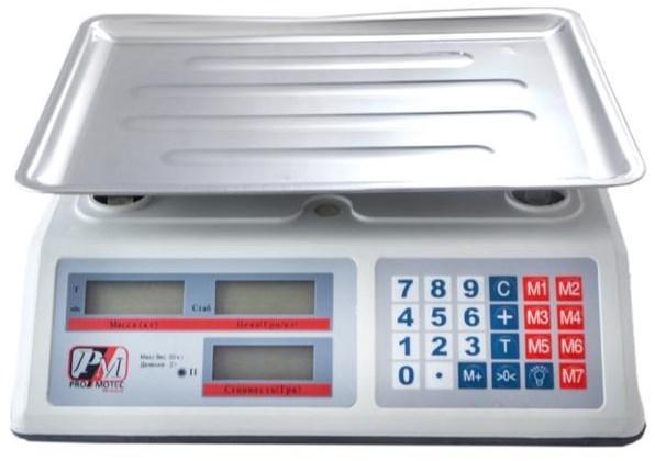 Ваги торгові DT-52 50 кг електронні з лічильником ціни