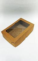 Подарочная коробка 225 х150 х60мм / уп-10шт