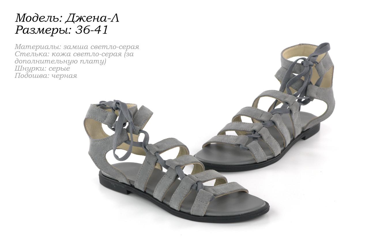 Замшевые босоножки со шнуровкой