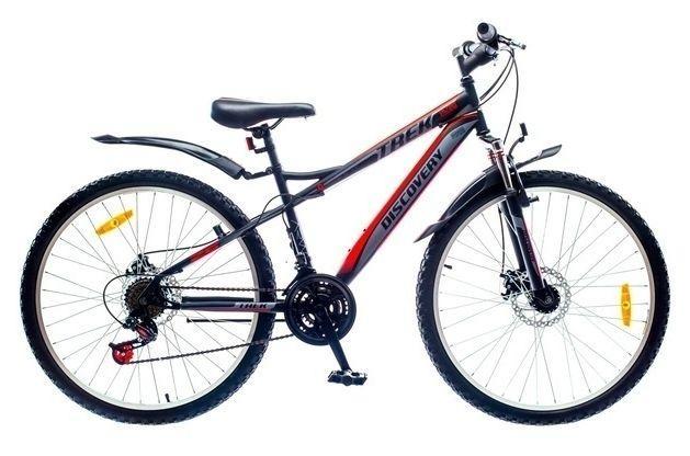 Велосипед OPS-DIS-26-040 (210221)