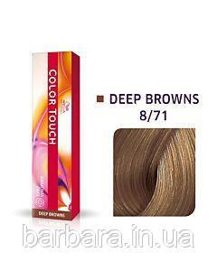 Краска для волос Wella Color Touch 8/71 дымчатая норка