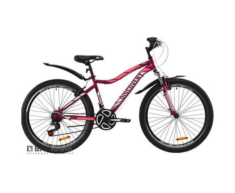 Велосипед OPS-DIS-26-249 (210221)