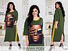 Сукня жіноча прямого крою хакі (2 кольори) ЕК/-291471