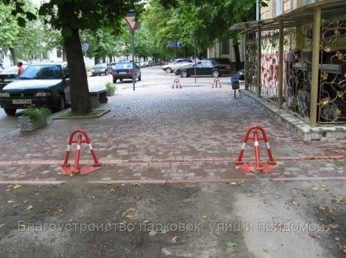 Парковочный барьер Дуга