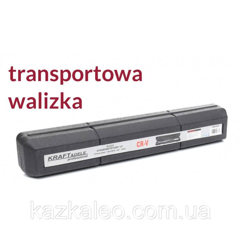 Ключ динамометричний KRAFT  Польща от28-210Нм