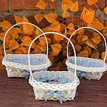 Корзина белая с голубой лентой  плетеная для композиции комплект 3  шт., фото 3