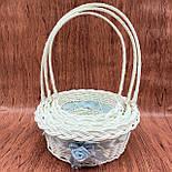 Корзина белая с голубой лентой  плетеная для композиции комплект 3  шт., фото 2