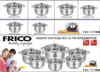 Набор кастрюль Frico FRU-717, 12 предметов 2,1 / 2,9 / 2,9 / 3,9 / 6,5 / 8,2 л., фото 2