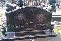 Двойной памятник габбро № 67