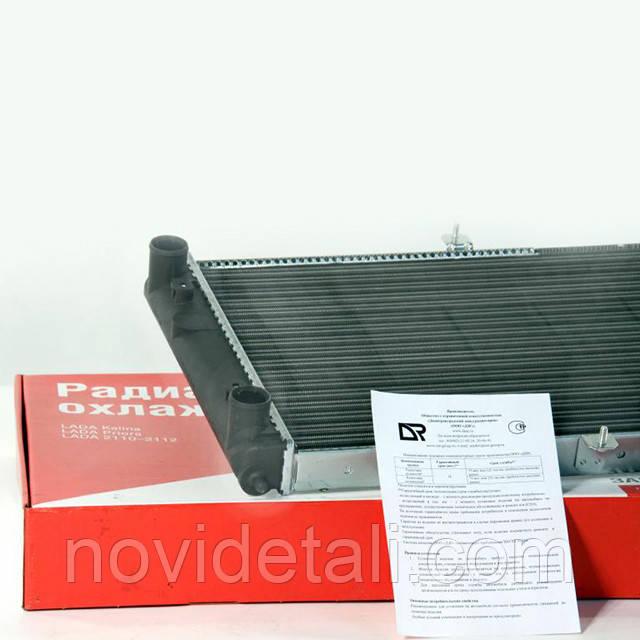Радіатор охолодження ВАЗ 2110 2111 2112 (інжектор) ОАТ-ДААЗ