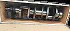 Коленчатый вал дв. ЯМЗ-236  Вал колінчастий дв. ЯМЗ-236., фото 8