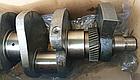 Коленчатый вал дв. ЯМЗ-236  Вал колінчастий дв. ЯМЗ-236., фото 9