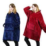 Двостороння толстовка (плед) - халат з капюшоном Huggle Hoodie синя плед з рукавами плюшева кофта, фото 2